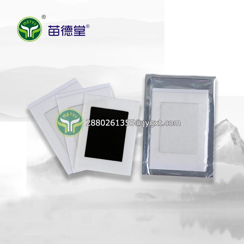 Black Adhesive Plaster