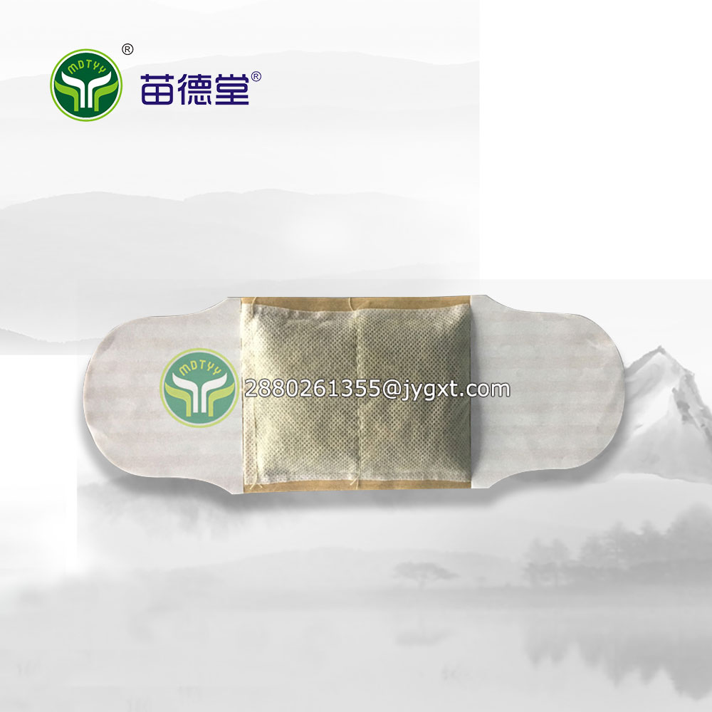 China Period Pain Relief Patch Factory