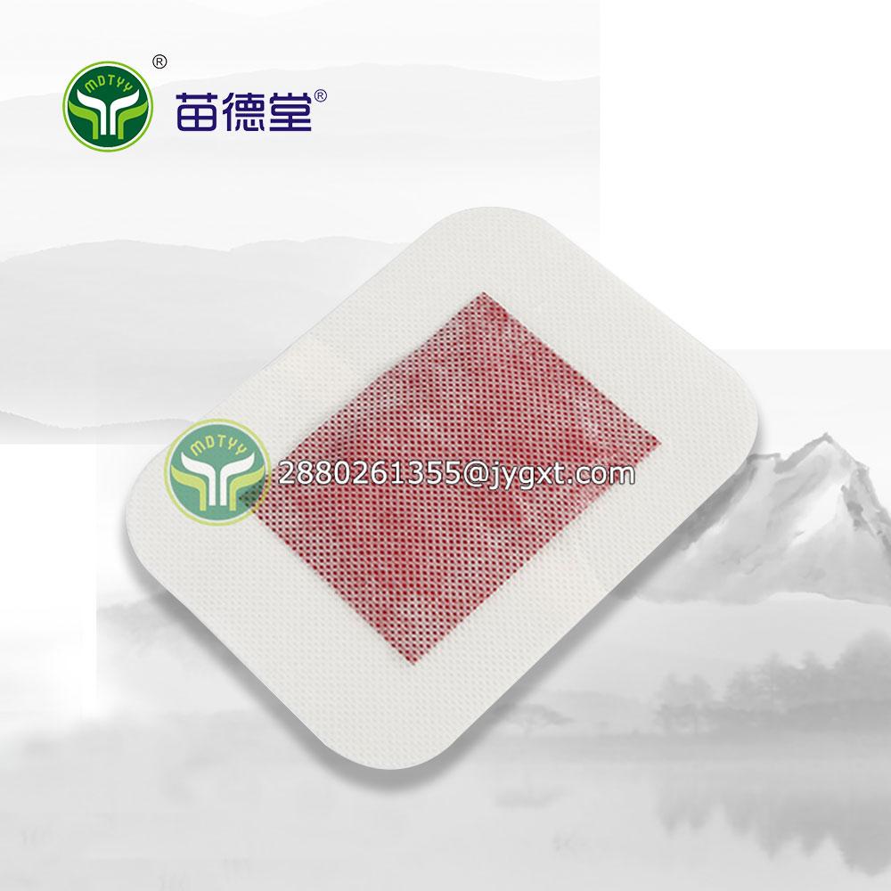 ประเทศจีนผู้ผลิตแผ่นเท้าดีท็อกซ์