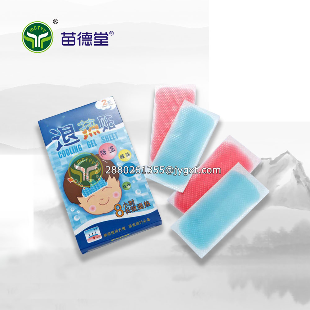 Cooling Patches MadeInChina