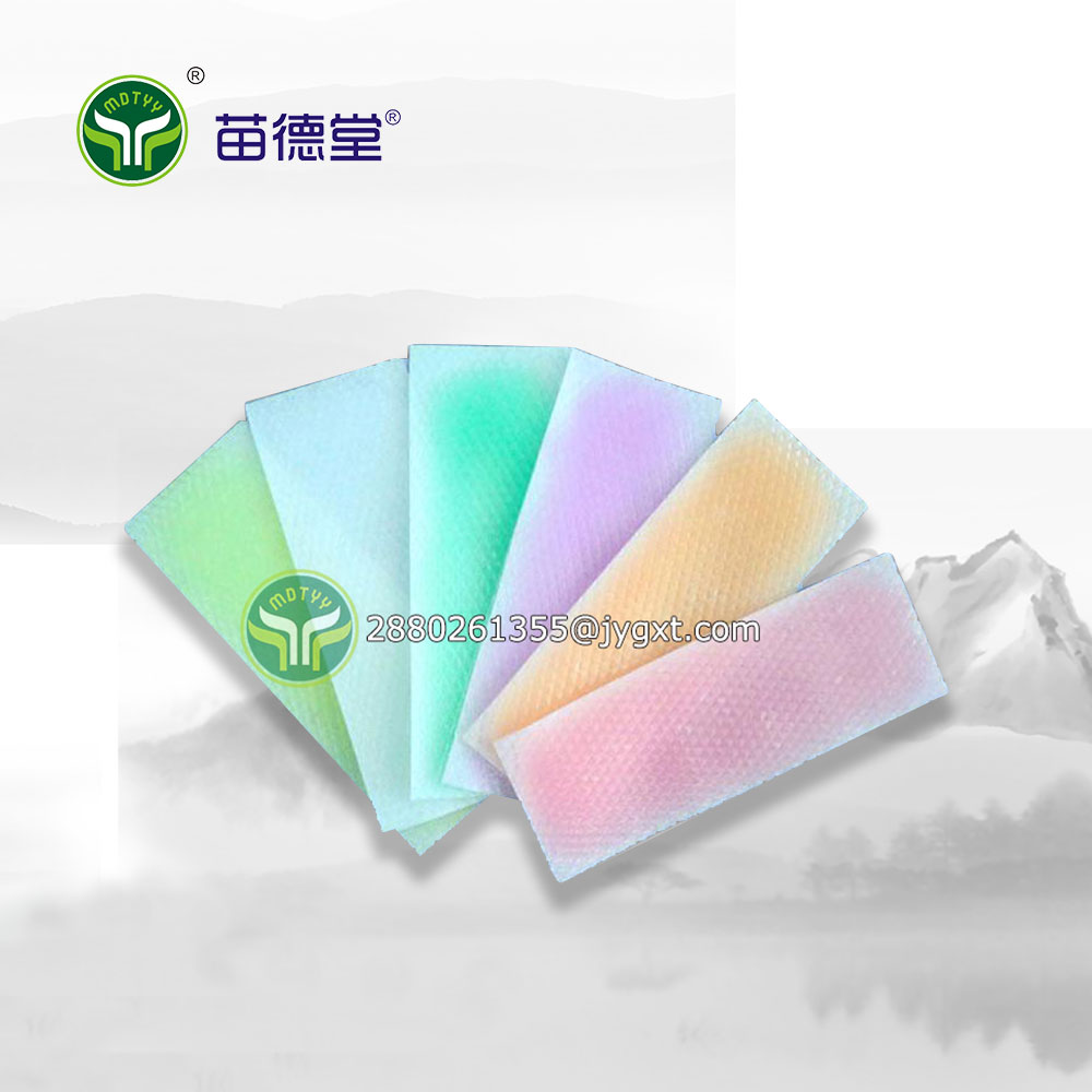 China Cooling Patches Factory